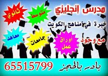 Teacher of English 65515799