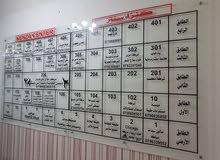 محل في سوق تجاري داخلي بدون خلو طبربور عماره البنك العربي الاسلامي