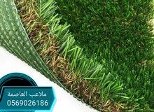 عشب صناعي وجداري
