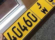 رقم خماسي مميز رمز واحد