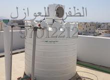 جهاز تبريد للخزانات المياه 97012212