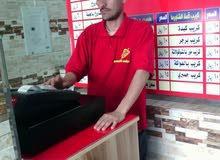 مساعد معلم شاورما يبحث عن عمل
