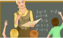 معلمة متميزة للتدريس الخصوصي