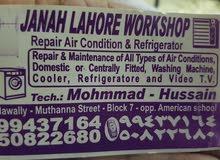 Repair Air Conditioner & Refrigerator, Washing Machineللتصليح و صيانة تكيف