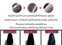 منظف الشعر من السموم و يصلح الشعر