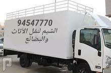 خدمة نقل الأثاث المنزلي والمكتبي في مسقط