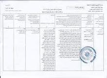 تأسيس شركات واقامات الأجانب في مصر