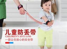حزام امان للا اطفال ضد الخطف