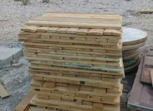 خشب للبيع شبه جديد