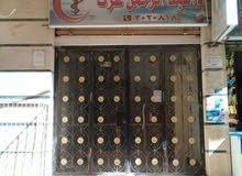 صيدلية للبيع بالاسكندرية لدواعي السفر بسعر مغري