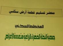 ارض للبيع في مدينه السلام جمعية النخله