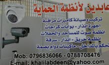 كاميرات مراقبه ahd+ip cam cvi+hd+ip wirelees