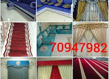 carpet.curtains.wallpaper.p v c.sofa.mojlis.grass carpet. rolar