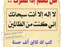 يمني الجنسيه اقامه ساريه وشهاده صحيه اذا ودك قابل لنقل الكفاله