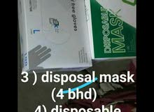 disposable mask and gloves for sale.