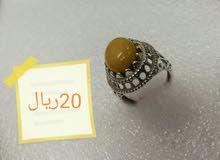 خاتم  فضة  مقاس 11