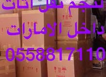 Zain packers and movers professional packing wrapping materials curtain fixing etc