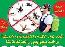 شركة الإحسان لمكافحة الحشرات والقوارض كفالة سنه على جميع الأعمال