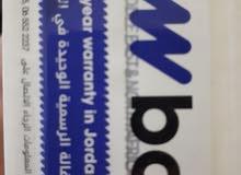 سامسونج a5 2017 نظيف بصمة شغالة 100% معه كفالة bci استعمال اقل من شهر