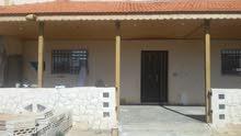 منزل  طابقين مستقل للبيع