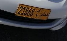 للبيع رقم خماسي جميل21868 رمز(ي)