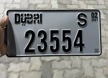 number plate for sale dubai