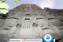 شقة قريبة من ش عبد السلام عارف