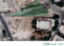 ارض مميزة للبيع في طبربور الخزنة قرب كارفور من المالك مباشرة