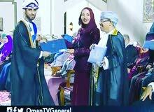 خريج جامعة السلطان قابوس، تخصص الاقتصاد .. SQU Graduate, Bachelor of Economic