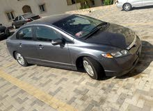 For sale 2006 Grey Civic