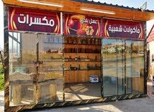 كشك قهوه جديد  للبيع التواصل0775603603