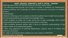 تدريس المواد العلمية  وحل المسائل في مادة الرياضيات والفيزياء والكيمياء باللغتين