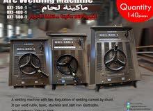 مكاين اللحام نحاس للبيع  عددها 140 مقاسات مختلفه 500/400/250