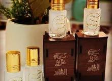 حرير الشام -مسك الطهاره