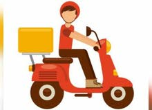 مطلوب للتعين سائق سيكل لشركة توصيل طلبات 400 دينار