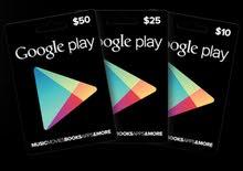 بطاقات جوجل بلاي شحن ببجي فري فاير بأقل الأسعار في المملكه