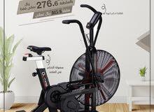 الدراجة الهوائية الاحترافية