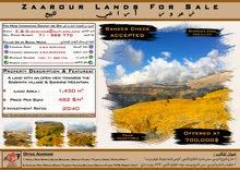 Zaarour Land for Sale