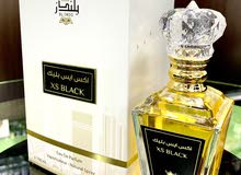 french and Arabic fragrance