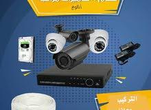 انظمة كاميرات مراقبه 4_8_16_32