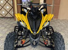 raptor 700 special edition 2016