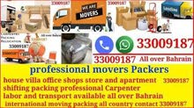 professional moving packing service all over Bahrain