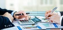 عمل الميزانيات العمومية ودراسه الجدوي المعتمده