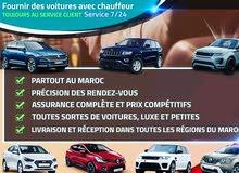 تأجير السيارات الفخمة في المغرب