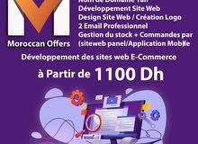 إنشاء مواقع للتجارة الإلكترونية