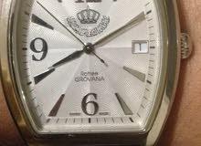 الساعة الملكية (ساعة من جلالة الملك عبدالله الثاني)