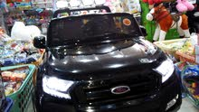 سيارة فورد بالشحن