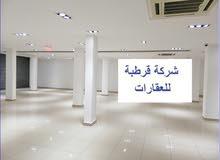 مبنى اداري في منطقة الحشان خدمي بارك الايجار