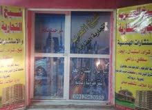 بيت فرصه بامتداد حلة كوكو