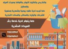 تنظيف المباني باسعار في متناول الايدي
